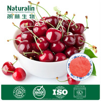 Drink and yogurt best quality instant freeze dried cherry powder