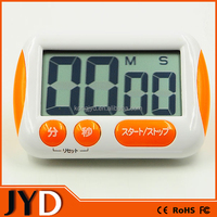 JYD-TM011 2015 New Extra Large LCD Display Digital Timer, Can Be Customized For Promotional Gifts