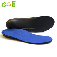 Cheapest Anti-Odour Advanced Antibacterial Shoes Insole
