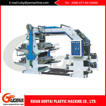 2015 hot selling products Offset Printing Machine Used