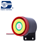 20W Car Alarm 6 Sound Siren