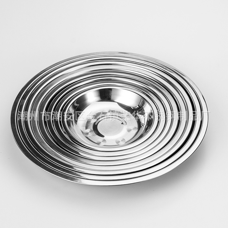 hufa 1137 deep round tray custom size lunch serving try fashiontray stainless steel