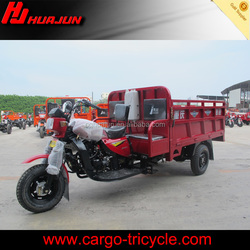cargo motor tricycle/truck cargo tricycle/tricycle cargo bike