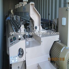 Used Sulzer air jet loom air jet loom, rapier loom power loom shuttleless with machanical or electrionc jacquard price