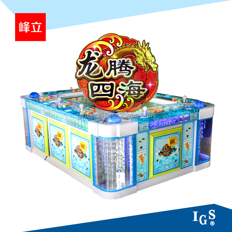 2015 hot sale 8 players arcade video Coin operated fish hunter game machine IGS---Dragon Universal
