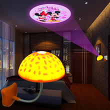 fashion yellow LED festival projector Light Selling LED Mushroom lamp
