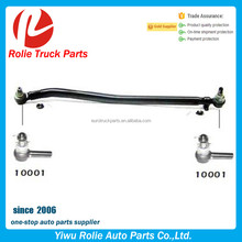 OEM 1384027 1379072 1769597 heavy duty european truck steering system stabilizer link truck center drag link for scania