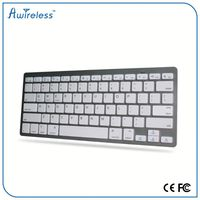 2015 Hot selling most popular PU Leather case with ABS detachable keyboard for laptop
