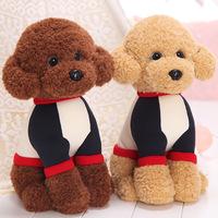 Alibaba 2016 factory price cute custom plush dog , stuffed dog plush toy, soft plush toy dog