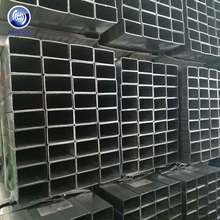 Prime Quality 40x40 Weight Galvanized MS Square Pipe