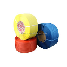 plastic printed packaging band pp strap roll