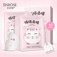 Natural silk mask sheet 10 piece manufacturers wholesale moisturizing facial mask