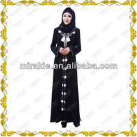 MF20870 abaya islamic robe black jilbab.