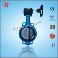 Worm Gear Wafer Butterfly Valve wafer