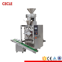 Cecle seeds/pulses packing machine