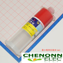 Free shipping SMT SMD PCB Solder Paste <strong>Adhesive</strong> Glue/Red Glue <strong>adhesive</strong> /Stencil Paste Dispenser Red Glue 40ml