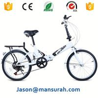 NANYANG New Style 16/ 20 inch steel frame portable cheap price folding bike for children or adult / Pocket folding bike GB 2019
