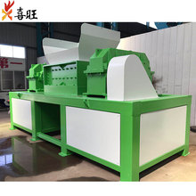 High Quality Scrao Tire Shredding Machine