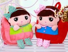 2014 Cartoon Cute Animal Kid Bag, girls Bag and Plush school bags
