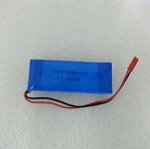 5000mah lipo battery 3.7v GEB852996 1S2P 3.7v li-ion polymer battery 5000mah for GPS