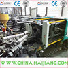 injection molding machine price haijiang