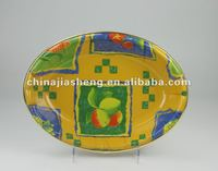 plastic oval and candy tray