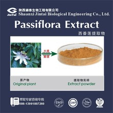 Types of solvent extraction 10:1Passiflora extract powder