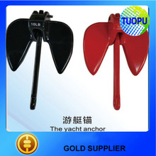 China manufacturer antique ship anchor for sink marine ship anchors for sale