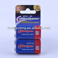 9v super heavy duty battery