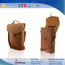 Promotional two bottle pu leather wine carrier bag with shoulder strap
