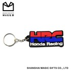 cheap wholesale PVC/soft rubber keychains customized with your logo