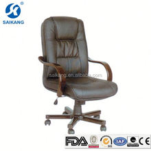BV Certification Beautiful Commode Chair With Backrest