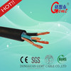 /product-detail/natural-neooprene-rubber-cable-wiring-wet-conditions-60362657340.html