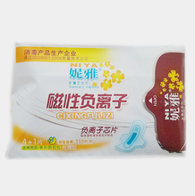 Wholesale magnetic negative ion sanitary napkin, biodegradable herbal sanitary pads
