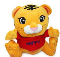 NEW designed cute lovely plush tiger