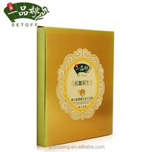 Royal propolis instant revitalizing jigsaw mg facel mask