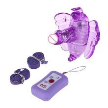 38 Speed Female Butterfly Remote Control Masturbation Artificial Wearing Penis Strap on Vibrating Dido Vibrator Adult Sex Toy