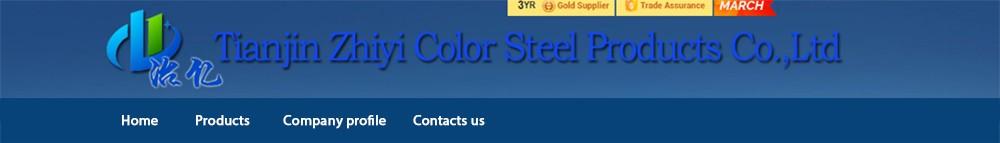 Adjustable Steel Prop.jpg