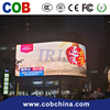 /product-detail/p6-led-shenzhen-outdoor-led-display-post-tv-for-advertising-led-display-from-iris-60458857651.html