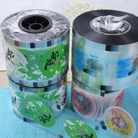 Disposable Sealing Film/Laminating Film/Super lam pressure sensitive lamination film