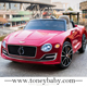 Hot selling licensed Bentley EXP kids electric car