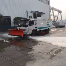 Quality Assurance 4x2 High Pressure Road Washing and Sweeping Truck Vacuum Road Sweeper Truck /Street cleaning truck for sale