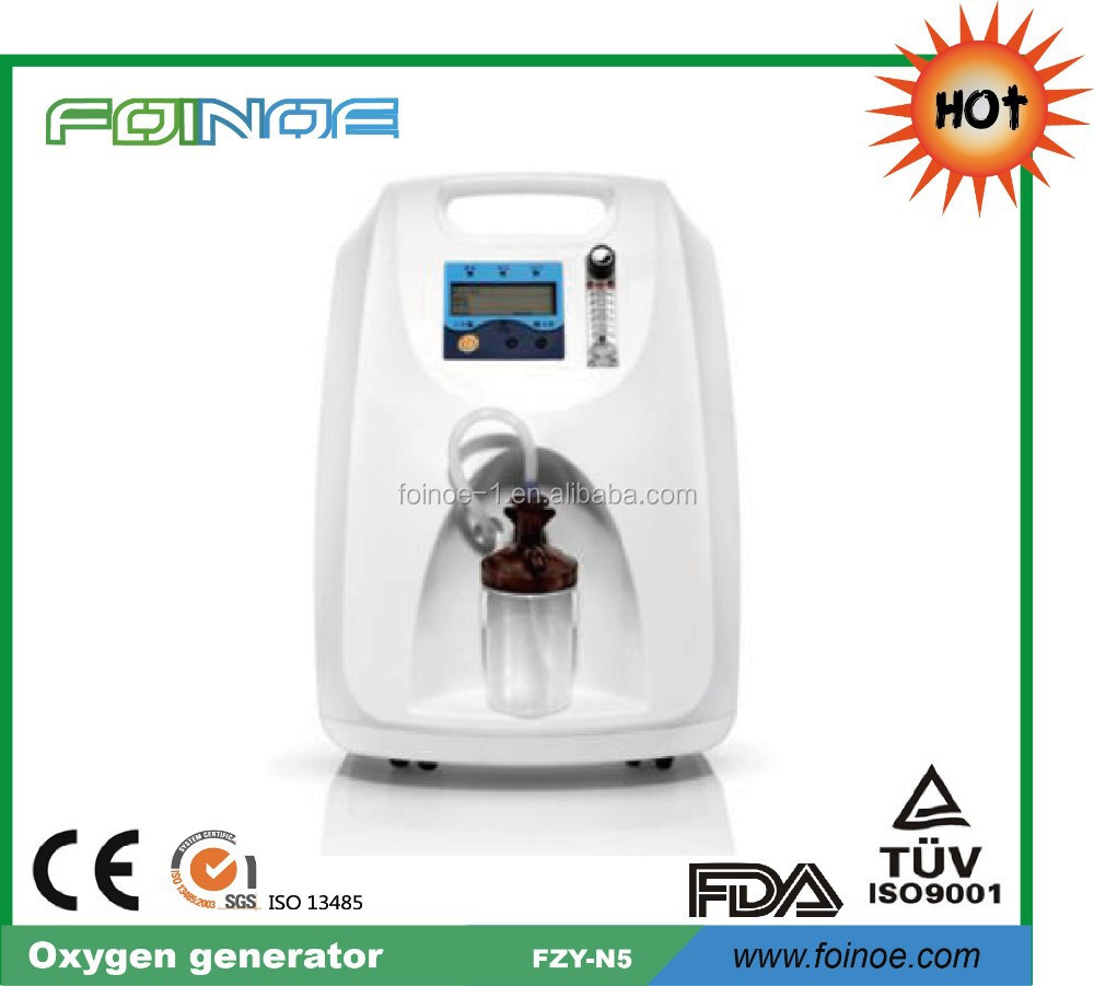 FZY-N5 CE approved medical invacare oxygen concentrator