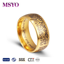 MSYO brand Muslim stainless steel gold men's ring