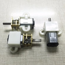 3v~6v Electric DC metal gear micro Square gearbox motor,GM12-N20 for Digital lock, toy