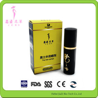 Chinese traditional herbal medicine male delay spray for penis delays ejaculation