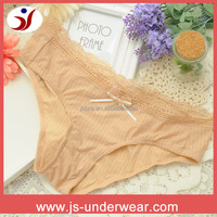 Latest panty design women panties,Sexy lady panties fashion underwear women brief wholesale