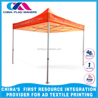 utility assembly event display tent with waterproof cover