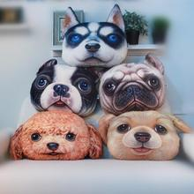 Factory wholesale customized 3D printing dog design short plush digital printed cushion