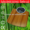 Bamboo Digital Weighing Scale DB8348